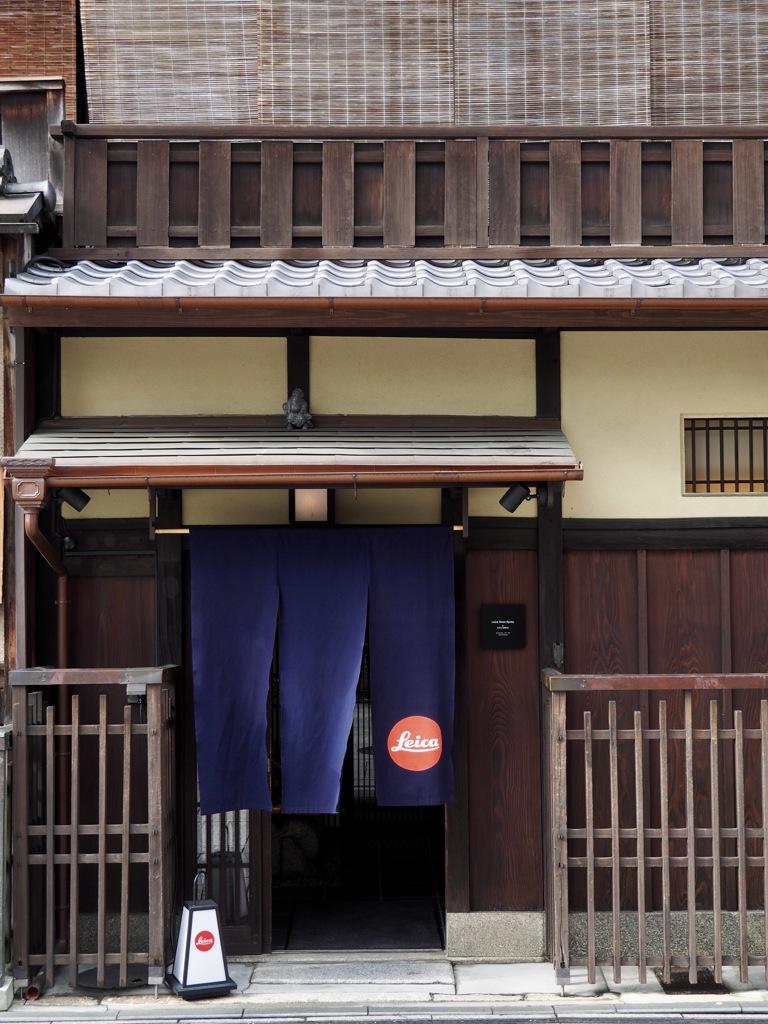 祇園 ライカ京都店