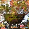 平林寺の鐘堂