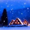 雪の降る里