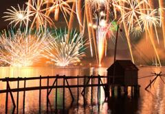 2016湯梨浜町水郷祭