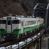 第四只見川橋