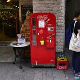 オールド・コーラ販売機