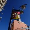 11/28 横須賀どぶ板STREET 1