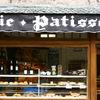 村のパン屋