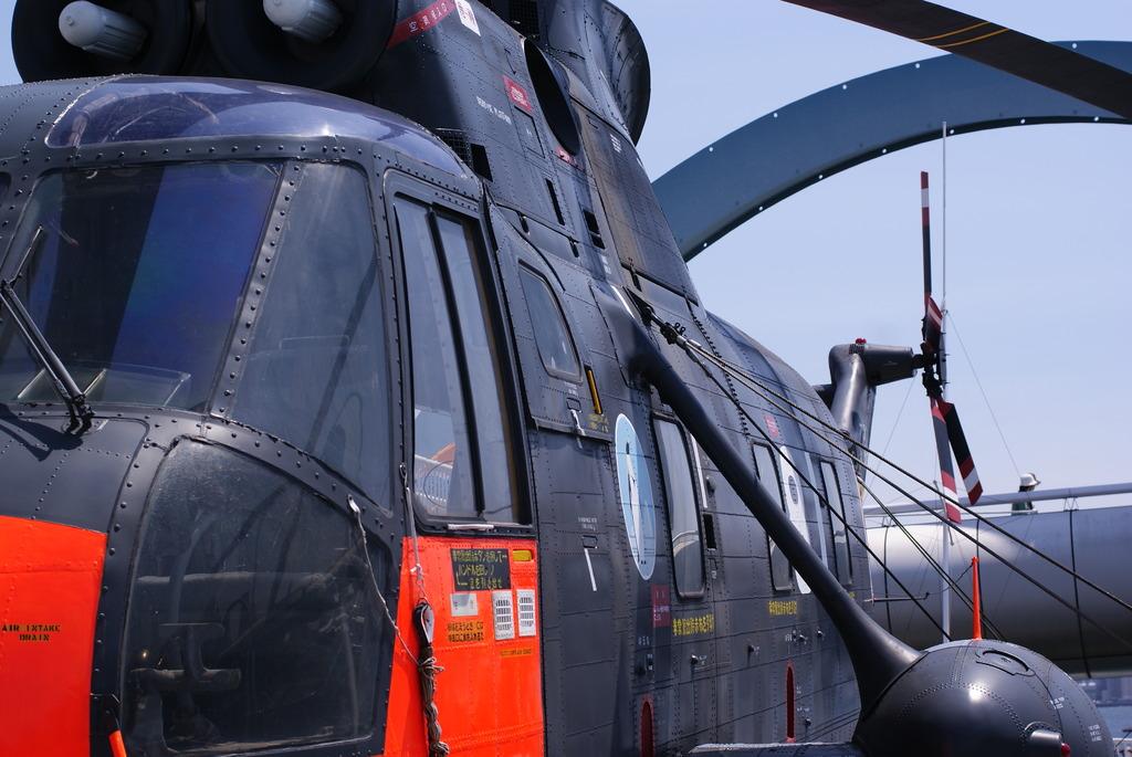 南極観測船ふじ 艦載ヘリ