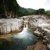 檜枝岐温泉