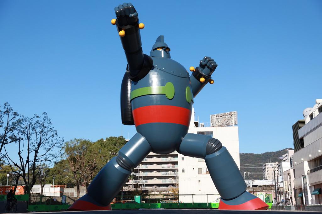 神戸復興のために☆ガオー☆
