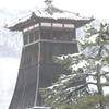 但馬國 春の雪 辰鼓楼