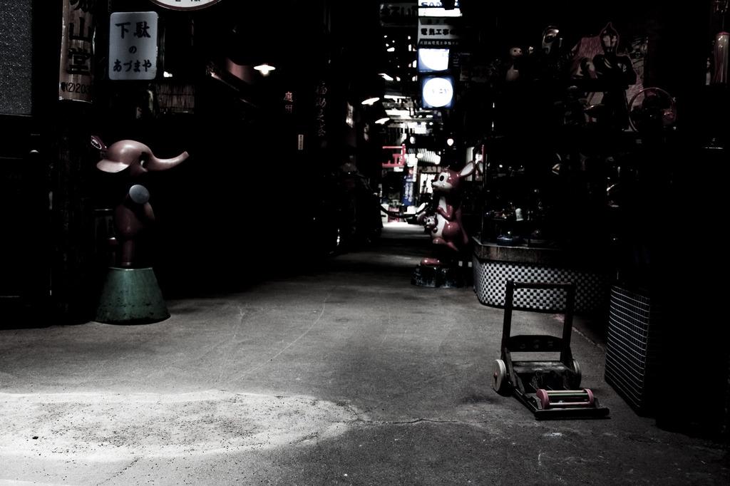 昭和ノスタルジック