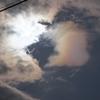 彩雲の移り変わり 2