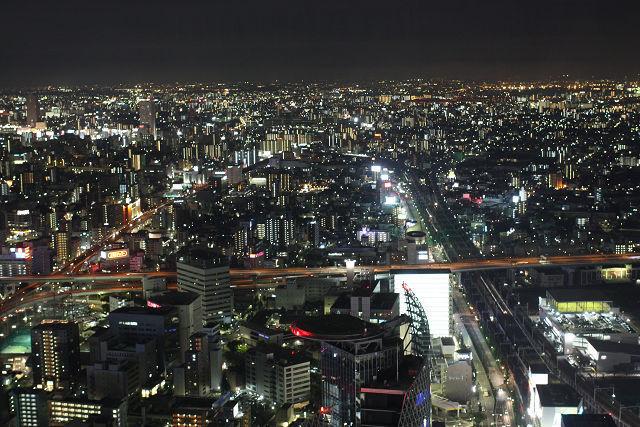 Nagoya City 1