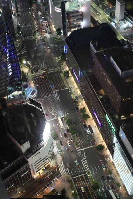 Nagoya City 2
