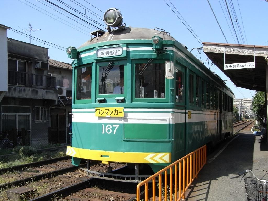 阪堺電車 モ161形 167号