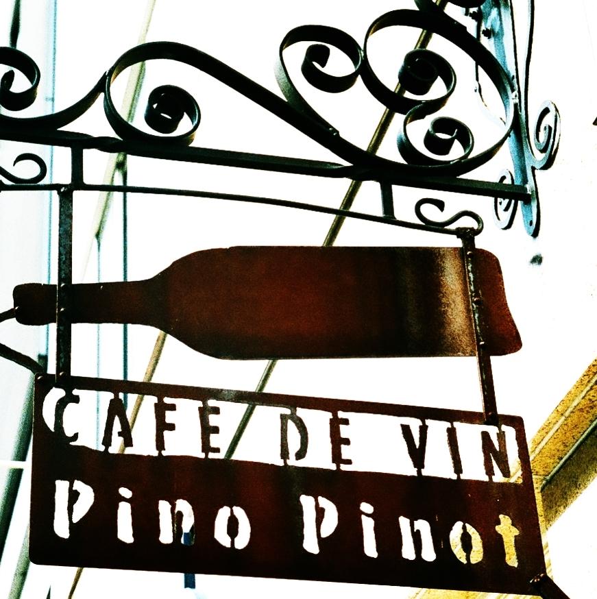街角葡萄酒