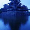 a castle in blue
