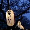 鎌倉名物と満開の桜
