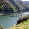 四万十川と沈下橋