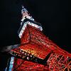 双子の東京タワー