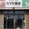 花咲-コカコーラ-スプライト-3743