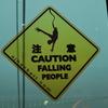 FALLING PEOPLE!!