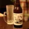草津の地ビール