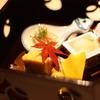秋の京料理