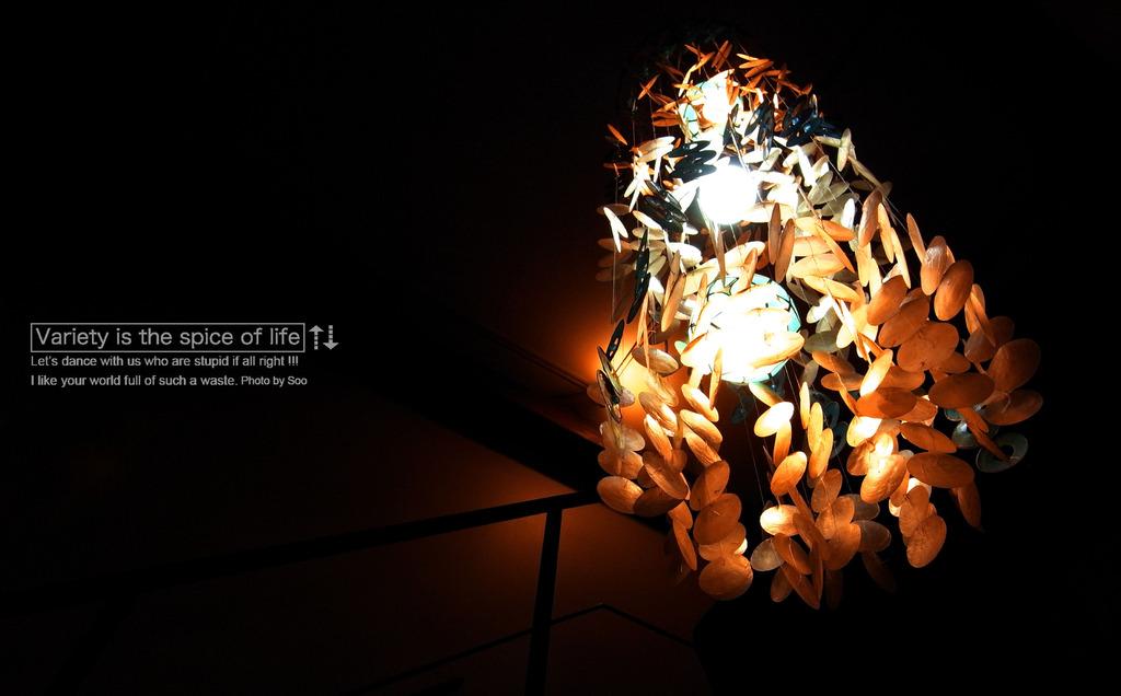 rhythm-lighting