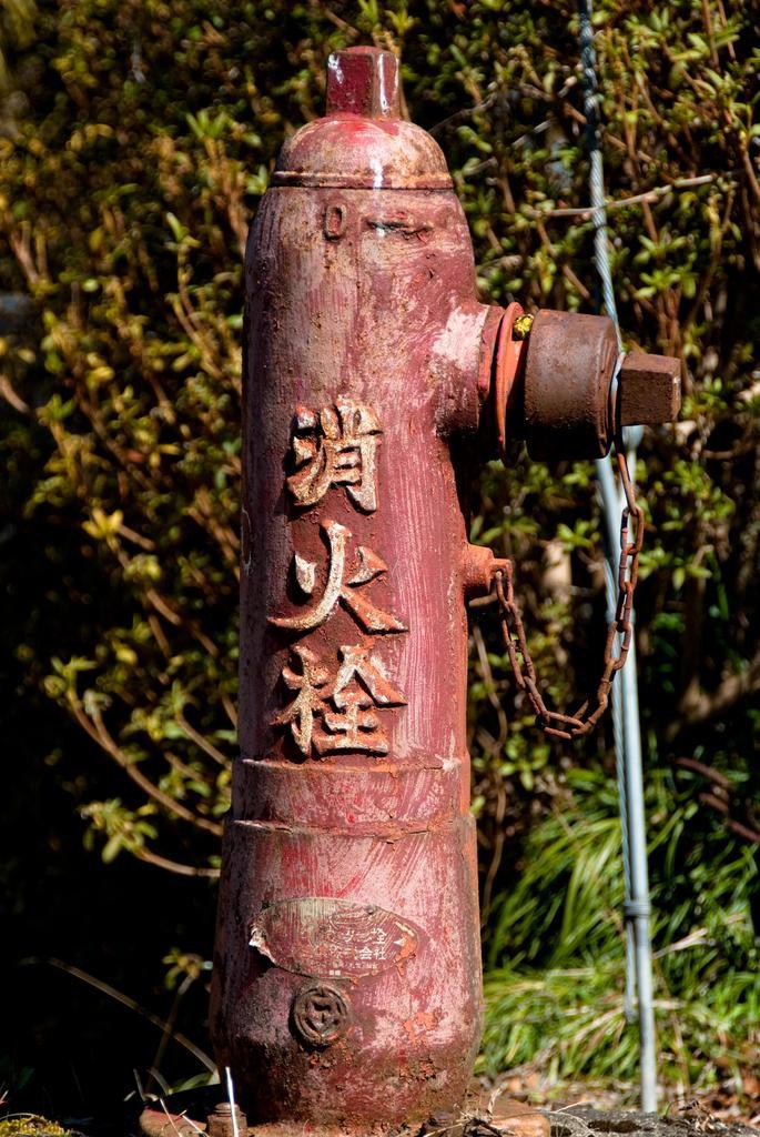 古い消火栓