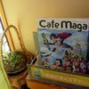 Cafe Maga