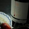 お祝いワイン