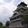 堂々たる熊本城