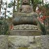 龍安寺 石の大佛