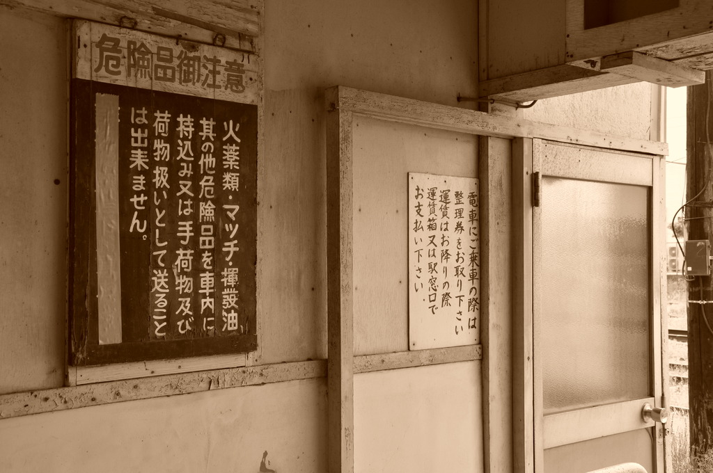 駅にて・・