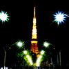 LIGHT UP TOKYO TOWER