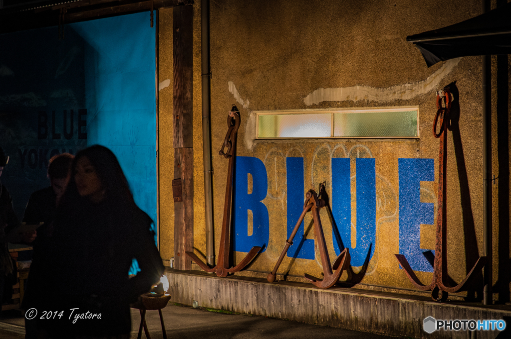 ブルーってなにさ!
