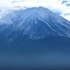 てっぺん 富士山