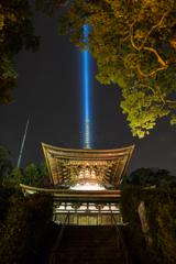 秋夜の多宝塔(石山寺より)