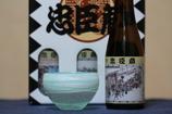 今宵は、お気に入りのグラスとこの酒を。。(*^^)v