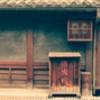 竹原の一角