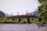 川と鉄橋と木 レトロ調