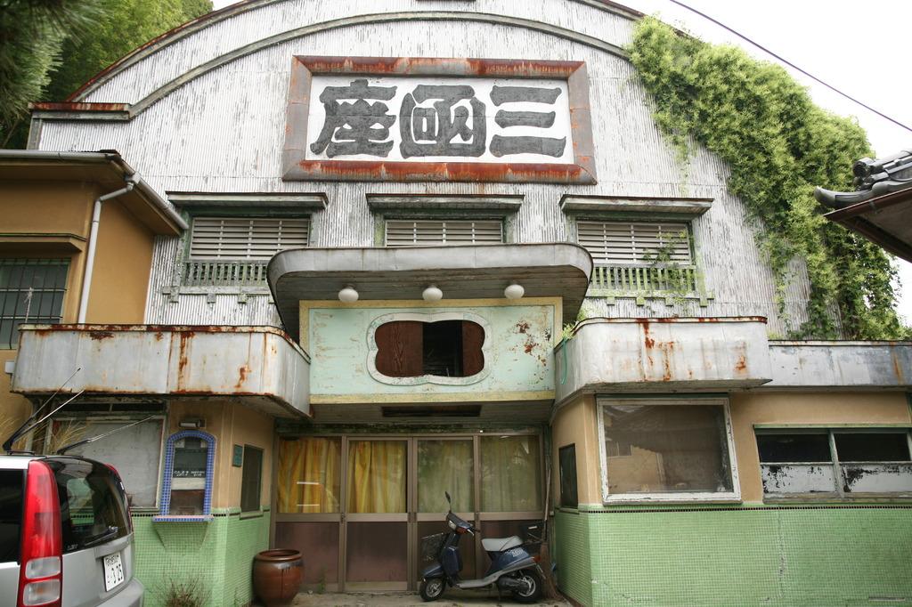 炭坑地の映画館