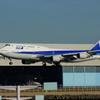 Landing ~ANA機~