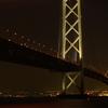 明石海峡大橋夜