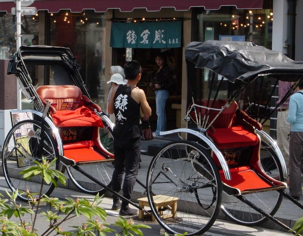 鎌倉 人力車