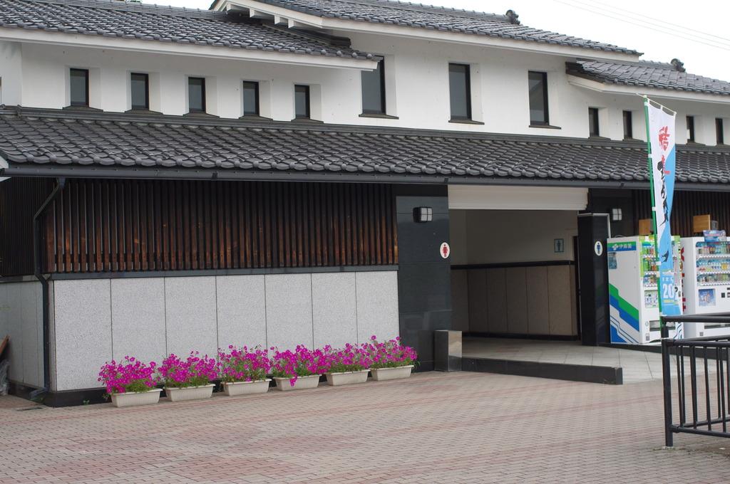 三戸 道の駅 トイレ