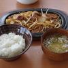 ジンギスカン定食(味噌味)