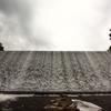 白水溜池堰堤(はくすいためいけえんてい)