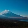 冬晴れの霊峰