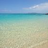 I LOVE 沖縄