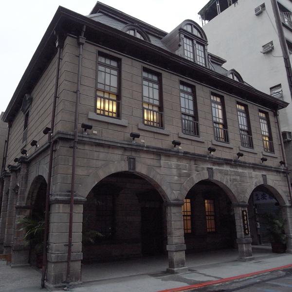 日本時代的洋樓